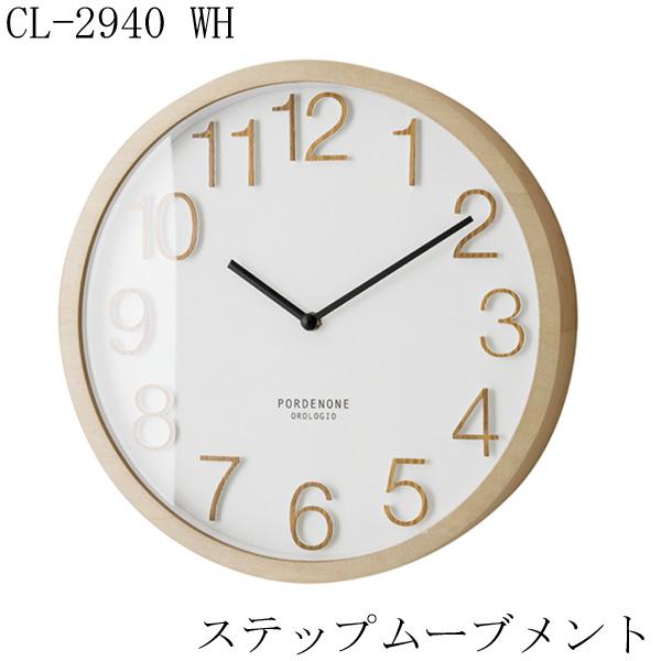 掛け時計 CL-2940 WH 2017AW インターフォルム 【Plock(プロック)】