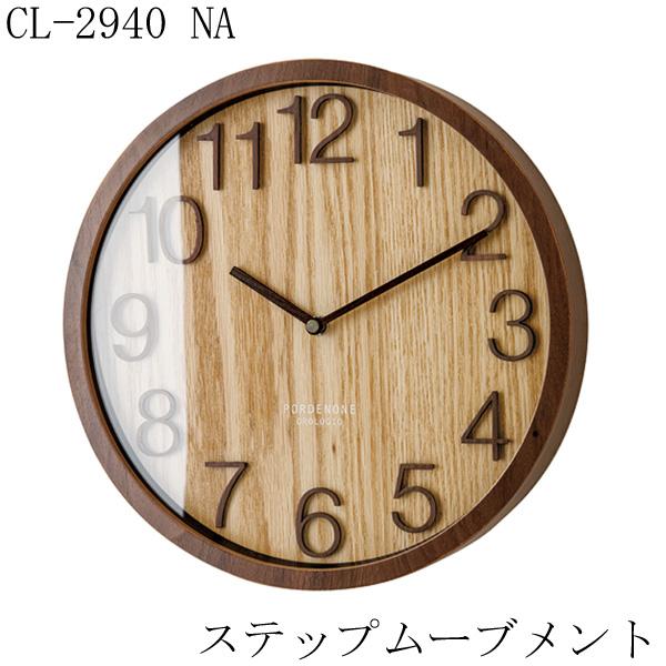 掛け時計 CL-2940 NA 2017AW インターフォルム 【Plock(プロック)】