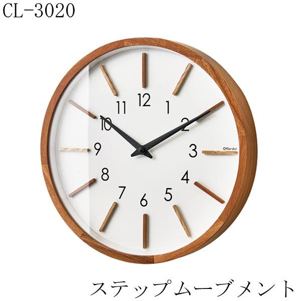 掛け時計 木製 CL-3020 2018SS インターフォルム 【Motreff(モトレフ)】