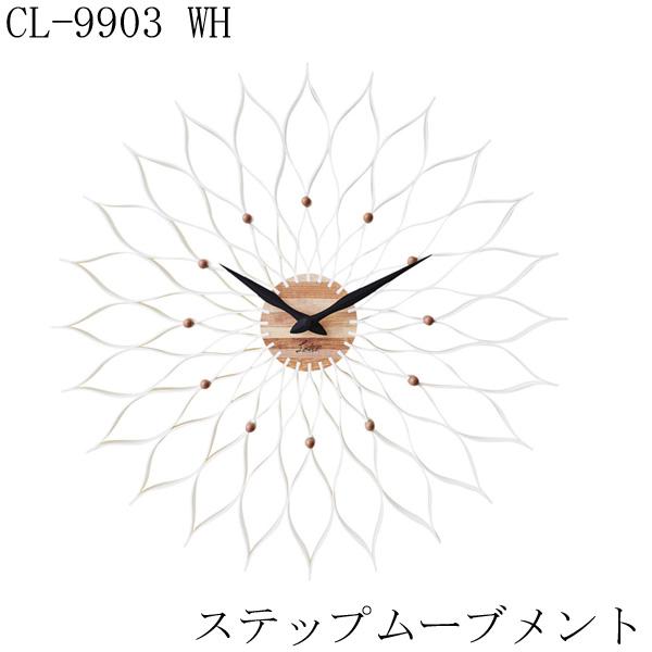 掛け時計 CL-9903 木彫塗装 WH 2016SS インターフォルム 【Wielko(ヴィエルコ)】