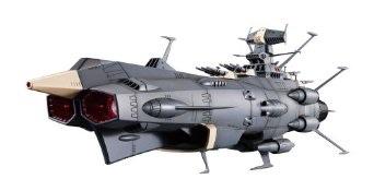 バンダイ 超合金魂 GX-58 地球防衛軍旗艦 アンドロメダ