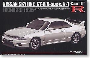 1/24 フジミ 自動車 SPOT R33 スカイライン GTR  N-1仕様