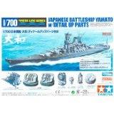 1/700 戦艦 89795 タミヤ スケール限定商品 1/700 日本海軍 戦艦 大和 ディティールアップパーツ付き 89795, パーティワールド:7f5785dd --- sunward.msk.ru