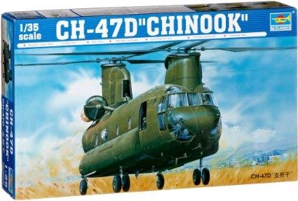 1/35  トランペッター 05105 CH-47D チヌーク