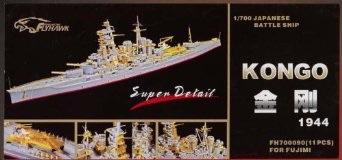 1/700 フライホーク  日本海軍戦艦 金剛用エッチング ( フジミ専用)