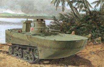 1/35 ドラゴン WW.II 日本海軍 水陸両用戦車 特二式内火艇 カミ 海上浮航形態 (後期型フロート付き)