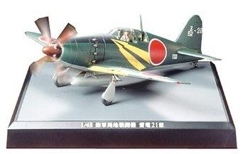1/48 タミヤ プロペラアクションシリーズ  雷電