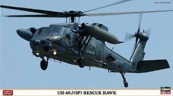 1/72 ハセガワ UH-60J (SP) レスキューホーク