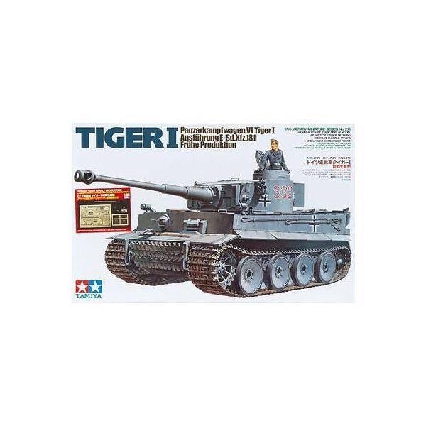 1/35 タミヤ ドイツ重戦車 タイガーI 初期生産型 エッチングパーツ 金属砲身付き