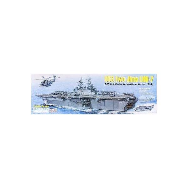 1/350 ギャラリーモデル アメリカ海軍強襲揚陸艦 USS イオウ・ジマ LHD-7