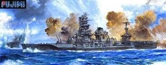1/350 フジミ 旧日本海軍航空戦艦 伊勢