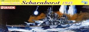 1/350 ドラゴン ドイツ戦艦 シャルンホルスト 1943 (スマートキット)