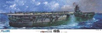 1/350 フジミ 艦船シリーズ 旧日本海軍航空母艦 瑞鶴 DX