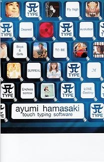 A-TYPE 浜崎あゆみ タイピング Windows