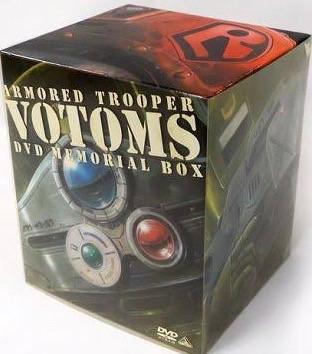 装甲騎兵ボトムズ DVD メモリアルボックス