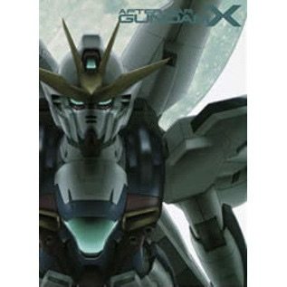 機動新世紀ガンダムX DVD メモリアルボックス 初回限定生産