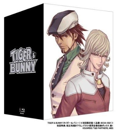 TIGER&BUNNY タイガー&バニー 初回限定版 Blu-ray ブルーレイ 全9巻セット