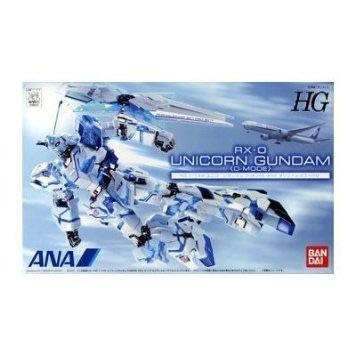 1/144 バンダイ HG RX-0 ユニコーンガンダム D-MODE ANAオリジナルカラーVer.