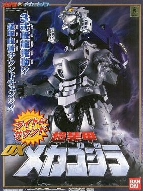 バンダイ ライト&サウンド  超装甲 DX メカゴジラ