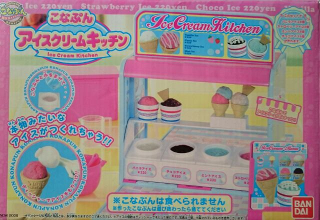 バンダイ こなぷん  アイスクリームキッチン