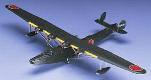 1/72 ハセガワ 川西 H6K5 九七式大型飛行艇 23型