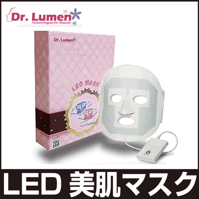 【送料無料】Dr.Lumen ドクタールーメン 美容 美容家電 美肌トリートメント ニキビ跡(痕)を改善するBLUE LED マスク Small Size LED-FM-BS004あす楽対応