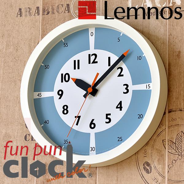 色の効果で子供が時間を視覚的に理解できる タカタレムノス 掛け時計 Lemnos レムノス funpun clock with color ふんぷんクロック 壁掛け時計 子供 子供部屋 見やすい 知育時計 キッズ 音がしない 勉強 引き出物 時計 小学校 業界No.1 北欧 連続秒針 スイープムーブメント 保育園 デザイン おしゃれ 幼稚園 壁掛け