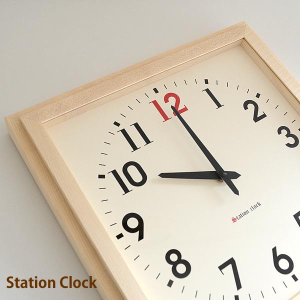 (ラ・ルース) 3ジ42フンのオトコ (ダリ ひげ 時計 3時42分 木製 置時計 インテリア プレゼント ギフト オブジェ ) DALI La Luz