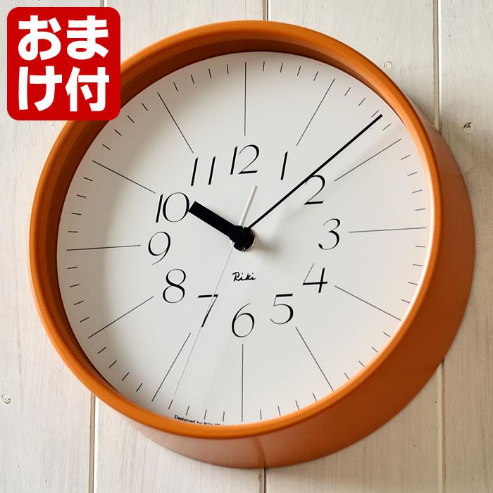 タカタレムノス リキ スチールクロック 掛け時計 WR17-11 Lemnos RIKI STEEL CLOCK オレンジ スチール かわいい シンプル 日本製 スイープ 壁掛け時計 おしゃれ 渡辺力 リキクロック プレゼント 静か
