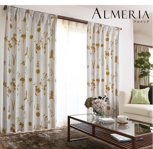 送料無料 デザインカーテン ドレープカーテン アルメリア 2枚組 幅95 丈178cm 形状記憶 遮光 ウォッシャブル リーフ イエロー グリーン 北欧風 おしゃれ 日本製