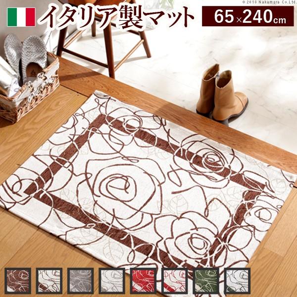 送料無料 イタリア製ゴブラン織マット Camelia〔カメリア〕65×240cm 玄関マット 廊下敷き ゴブラン織