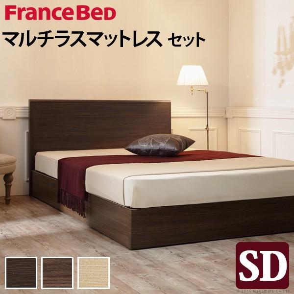 送料無料 フランスベッド セミダブル マットレス付き フラットヘッドボードベッド 〔グリフィン〕 収納なし セミダブル マルチラススーパースプリングマットレスセット 木製 国産 日本製