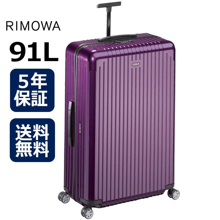[正規品]送料無料 5年保証付き RIMOWA Salsa Air Multiwheel XL+ Ultra Violet 91L リモワ サルサエアー マルチホイールXL + ウルトラバイオレット 1738315