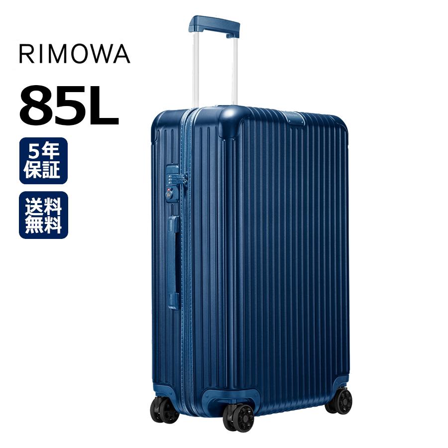 [正規品]送料無料 5年保証付き RIMOWA Essential Check-In L Matte Blue 85L リモワ エッセンシャルチェックインL マットブルー スーツケース キャリーケース 旅行バッグ トラベルバッグ 1756320
