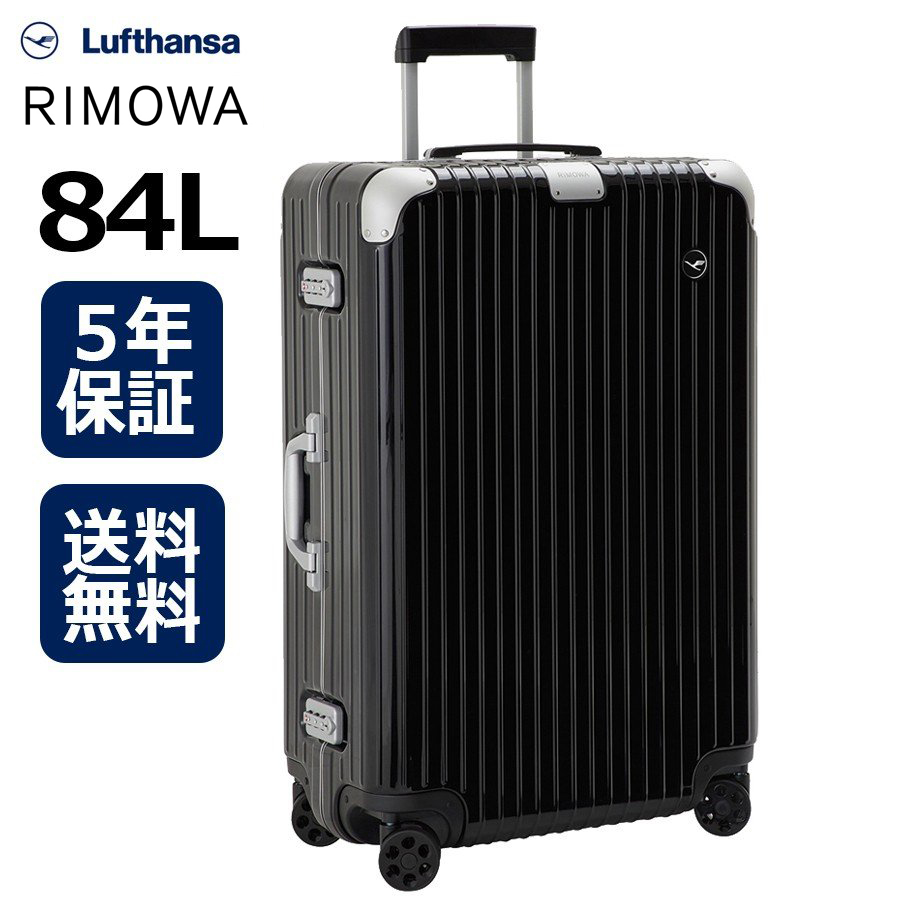 [正規品]送料無料 5年保証付き 2019新作 RIMOWA Hybrid Lufthansa Edition Check-In L 84L リモワ ハイブリッド ルフトハンザ チェックインL グロッシーブラック