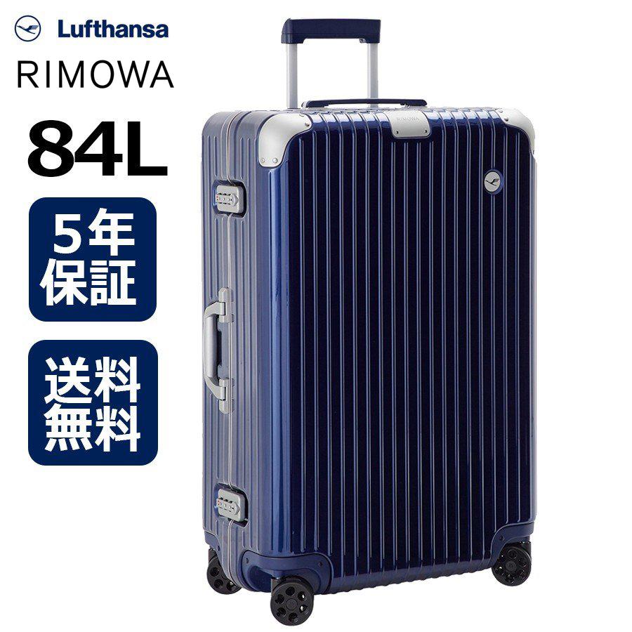 [正規品]送料無料 5年保証付き 2019新作 RIMOWA Hybrid Lufthansa Edition Check-In L 84L リモワ ハイブリッド ルフトハンザ チェックインL グロッシーブルー