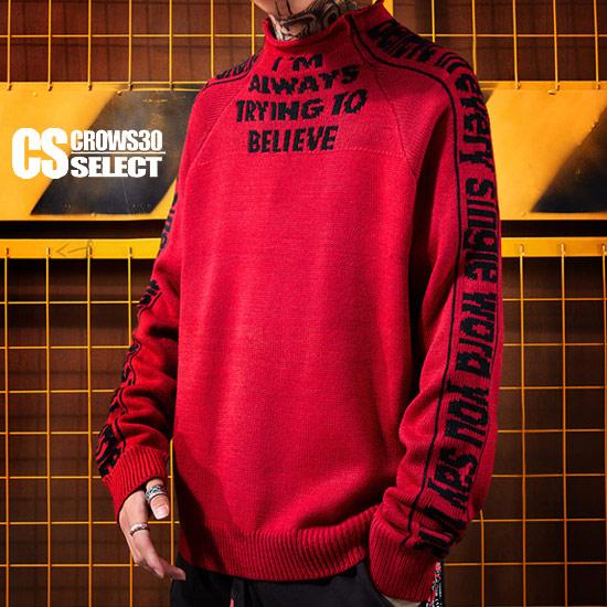 ニットソー メンズ ロンT メンズ ハイネック ライン ロングTシャツ メンズ メッセージプリント カットソー ロンT セーター インポート個性的 V系 ビジュアル系 ストリート系 ビター系 モード系 ファッション 韓国 衣装 送料無料 秋 冬 新作 ブラック 黒 レッド お兄系