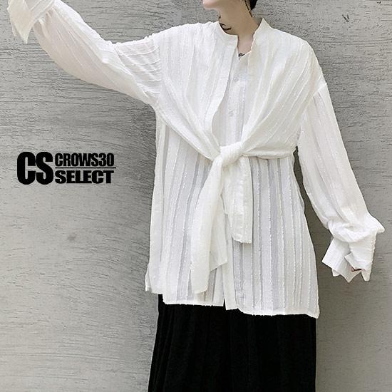 シャツ メンズ モード系 送料無料 ストライプ 縦縞 ビッグシャツ オーバーシルエットシャツ ビッグサイズシャツ 大きいサイズ 長袖 シャツ ホワイト ブラック 白 黒 インポート 2020 春 秋 冬 新作 30代 40代 個性的 V系 ビジュアル系 衣装 韓国