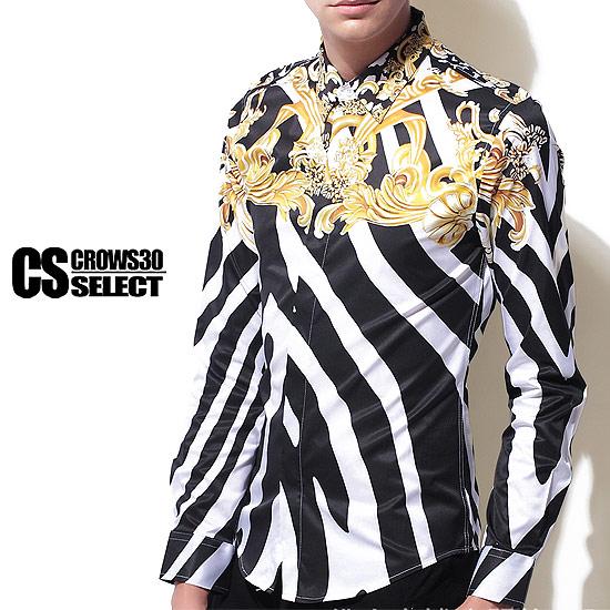シャツ メンズ 長袖シャツ インポート チェーンフラワー ゼブラ 柄 V系 ホスト 細身 サロン系 個性的 30代 40代 大人 スタイル