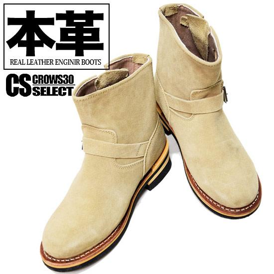 ブーツ メンズ 本皮 レザー ワークブーツ エンジニアブーツ GOD&BLESS 男靴 秋 冬 新作 30代 40代 ストリート バイカー