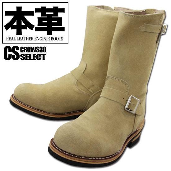 エンジニアブーツ メンズ 本皮 レザー スウェード ロングブーツ GOD&BLESS 男靴 秋 冬 新作 30代 40代 ストリート バイカー