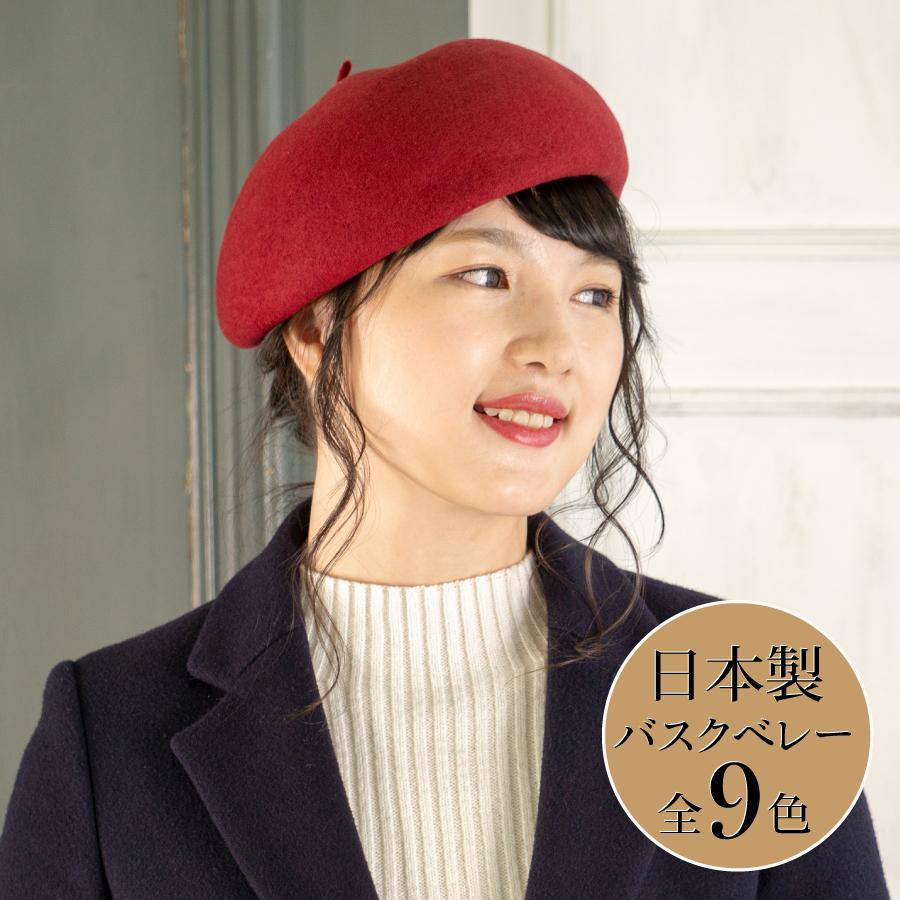 日本製 ころころ ベレー帽 レディース ベレー ホールガーメント ウール ショップ 温かい 毛 女性用 女子 新作製品 世界最高品質人気 帽子 ぼうし モデル ウール100% 人気 かわいい 57.5cm 全9色 おしゃれ TK596I508 あったか ファッション ギフト 秋冬