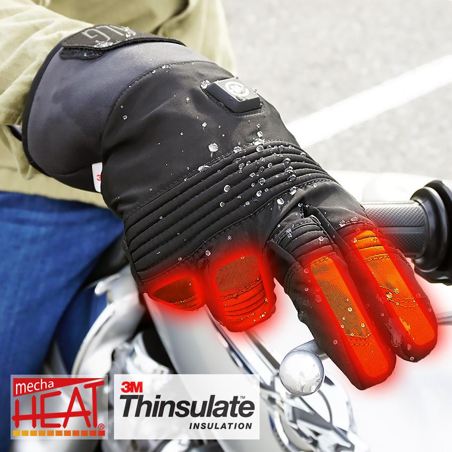 7.4VでUSBとは温かさが違う 安全基準認証PSEマーク取得 防水 ヒーターグローブ 電熱グローブ ヒーター手袋 電熱手袋 防寒 手袋 定番の人気シリーズPOINT ポイント 入荷 バイク 自転車 釣り メンズ レディース 早割 めちゃヒート 6ヵ月製品保証付き 防水グローブ 電熱手袋電熱 L 3サイズ M 充電式 休日 XL バッテリー リチウムイオンバッテリー駆動 敬老の日 充電器 MHG-05 3点SET