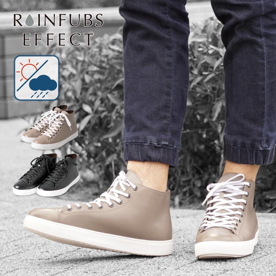 RAINFUBS EFFECT/レインファブス エフェクト 完全防水 レインスニーカー メンズ [25~27cm/全3サイズ/全2色] [RE-1001]1年中履けるオシャレな完全防水ハイカットレインスニーカー 男性 ハイカット レインシューズ スニーカー 長靴 雨靴 雨
