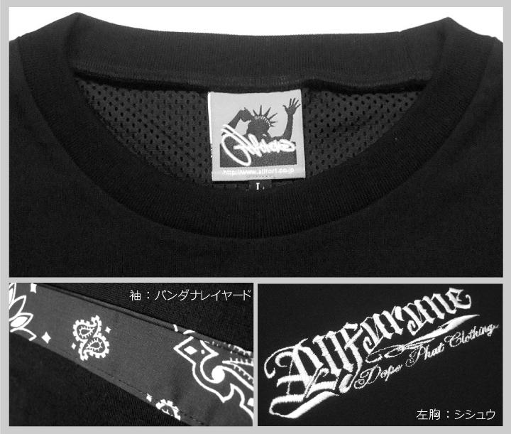 AFO PAISLEY BANDANA T shirts흑화이트 반소매 큰 스카프무늬 T셔츠 티셔츠 BIG SIZE 빅사이즈 큰 사이즈[저희 가게 발행 쿠폰 대상 상품]