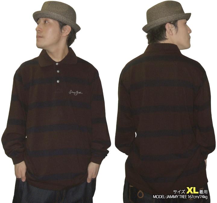 【SEAN JOHN】ショーンジョン 長袖 ポロシャツ【茶】【BIGサイズ】
