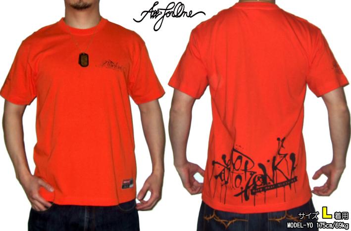 AFO BLOODY PAINT Tシャツ オレンジ【ゆうパケット便対象商品】ストリート系 大きいサイズ メンズ tシャツ 2L 3L 4L 5L XL XXL XXXL XXXXL XXXXXL ビックサイズ