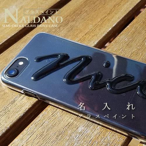 e7f3c3a1a7 スマホケース 名入れ iphone8 ケース iphone x iphone7 iphone8plus ...