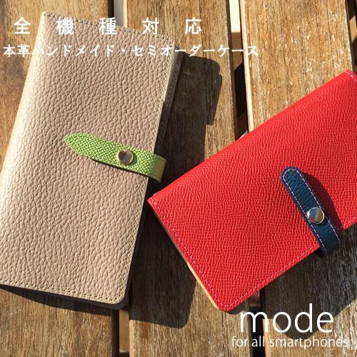 f7e8a1c406 スマホケース iphone8 ケース iphone x iphone7 iphone8plus iphone se iphone6 ケース アイフォン8ケース  手帳型