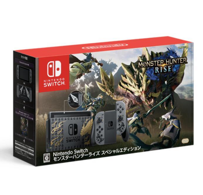 Nintendo 大幅値下げランキング Switch 開催中 モンスターハンターライズ スペシャルエディション